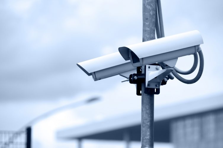 Emerging Cyber Threats Against Corporate Security Focusing Security Cameras
